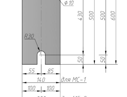 Закладная деталь МС-1, МС-2